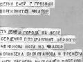 Асланбек Бисултанов