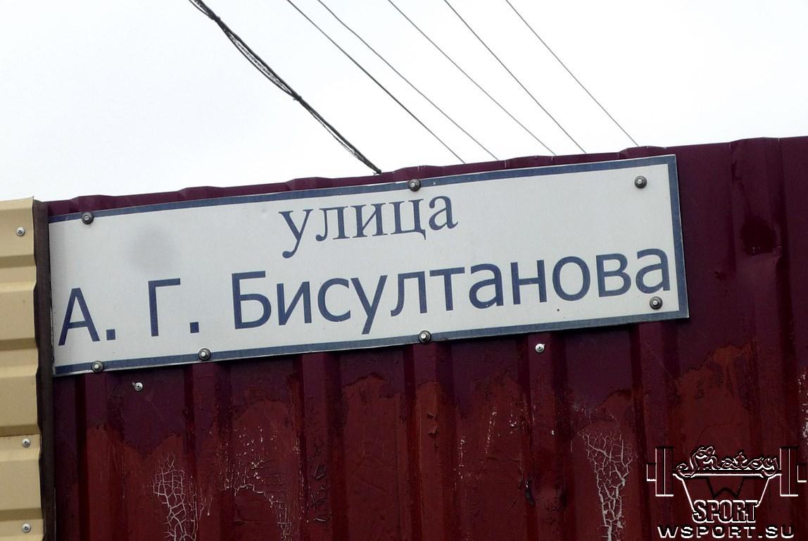 street_bis