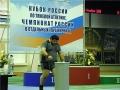 Mogushkov_Chingiz2 [1024x768]