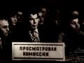 Vartanov_arhiv_122