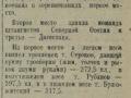 1940_03_11