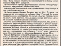 Bichuev_boxe