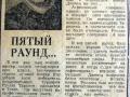 taramov_1