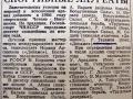 taramov_5