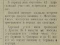 1940_03_09