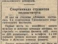 1941_05_20
