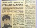 taramov_12