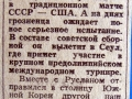 taramov_7