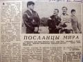 taramov_9