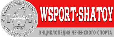 WSPORT-SHATOY
